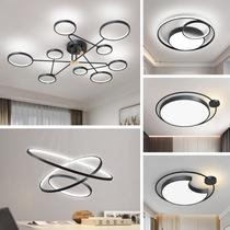 Nordique lampe moderne minimaliste salon Lampe Atmosphère accueil creative personnalité Maître Chambre Lampe Salon Plafond Lampe paquet