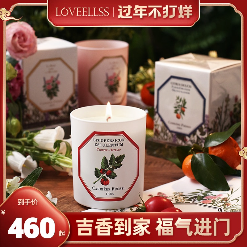 Carriere Freres French botanist Valentines Day scented candle Carriegrave; re Fregrave; Res