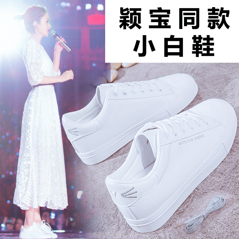 Women's summer thin shoes 2020 spring new women's shoes popular all over board shoes nx