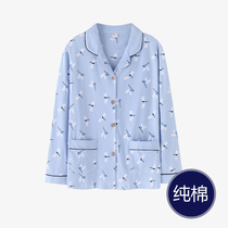 Autumn and winter womens cotton pajamas one-piece jacket long sleeve cardigan lapel loose plus size home clothes can be worn outside