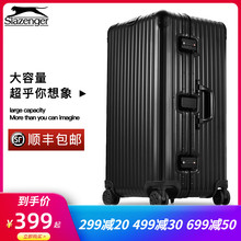 30-inch pull-rod suitcase male Cardan wheel 32-inch thick large capacity suitcase password box 26-inch suitcase female large size