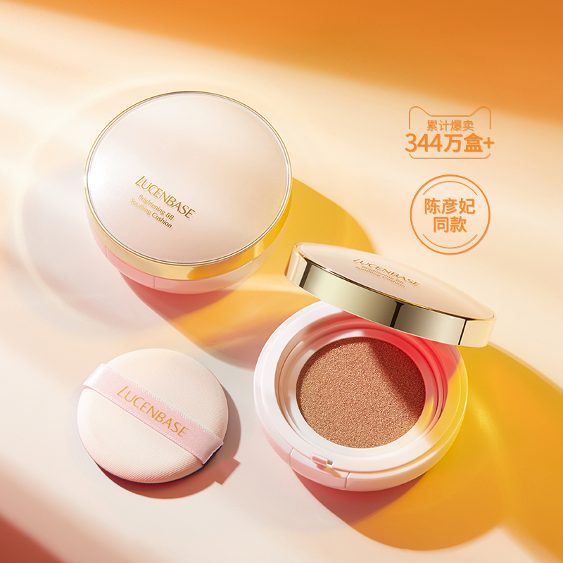 True Air Cushion BB Cream Concealer, Isolation, Moisture and Oil Control, Persistent CC Student's Fair Price Foundation, No Makeup
