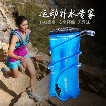 Edible American outdoor drinking water Water bag bag straw 1 5L2L3L Portable hydration Cross-country running Hiking Cycling