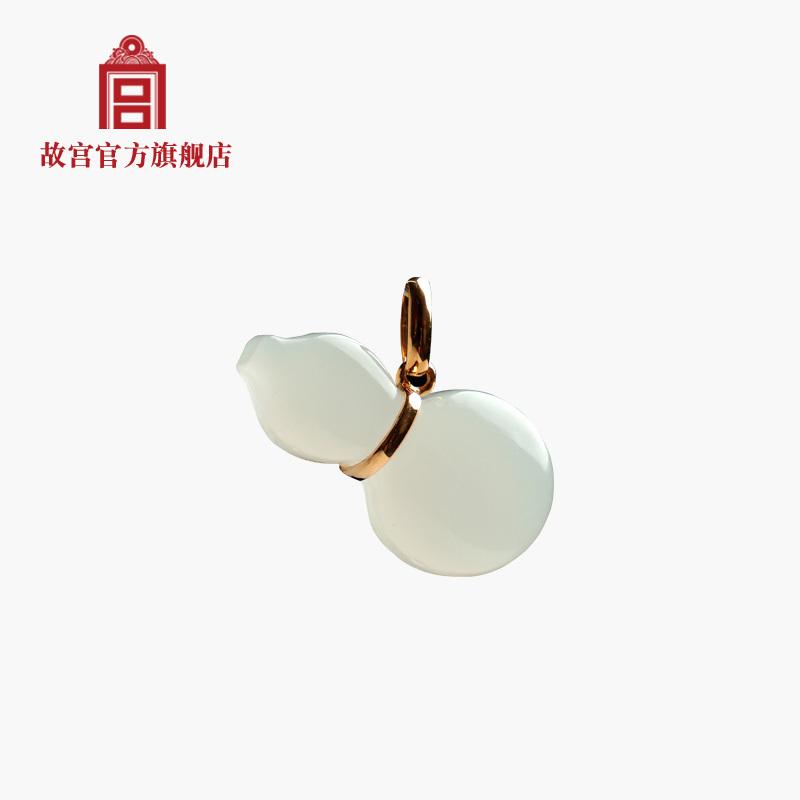 Forbidden City Forbidden Palace Fluffy hanging piece Sheep fat jade pendentif Cadeau d'anniversaire officiel de la Cité Interdite