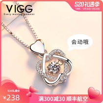 925 beating heart sterling silver necklace female clavicle chain 2021 new pendant 520 Valentines Day gift to girlfriend