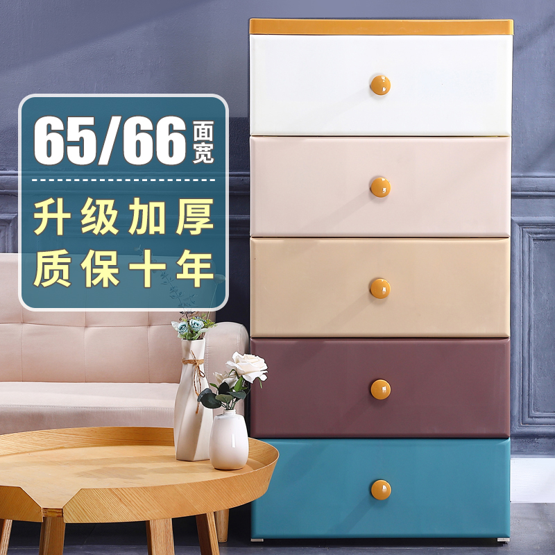 Armoire de rangement épaissie de type tiroir extra-grand casier divisé débris de vêtements ménagers finition armoire casier en plastique