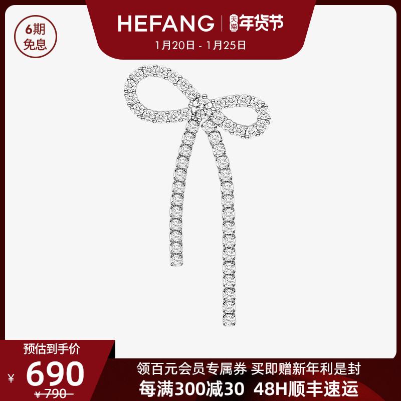 HEFANG where jewelry bow ear buckle 925 silver original Yang Kaixuan with ear buckle earrings earrings