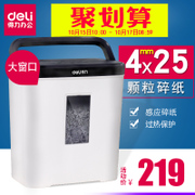 Effective shredder office household electric power mute mini mill 9939 confidential particles