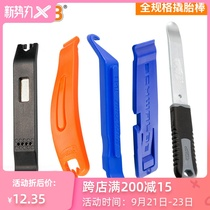 Weiwan Baozhong SuperB road climber pry tire stick bicycle tube tire pickpocket tool to make up tire pickpocketing rod