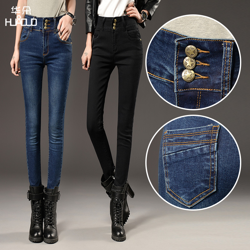 High-waisted jeans womens trousers 2020 spring autumn new Korean version plus-down slimming show thin foot pencil pants summer