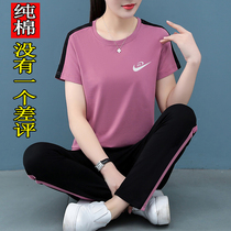 Large size Nike pure cotton short-sleeved sportswear suit womens 2021 new casual two-piece sweater summer mom outfit