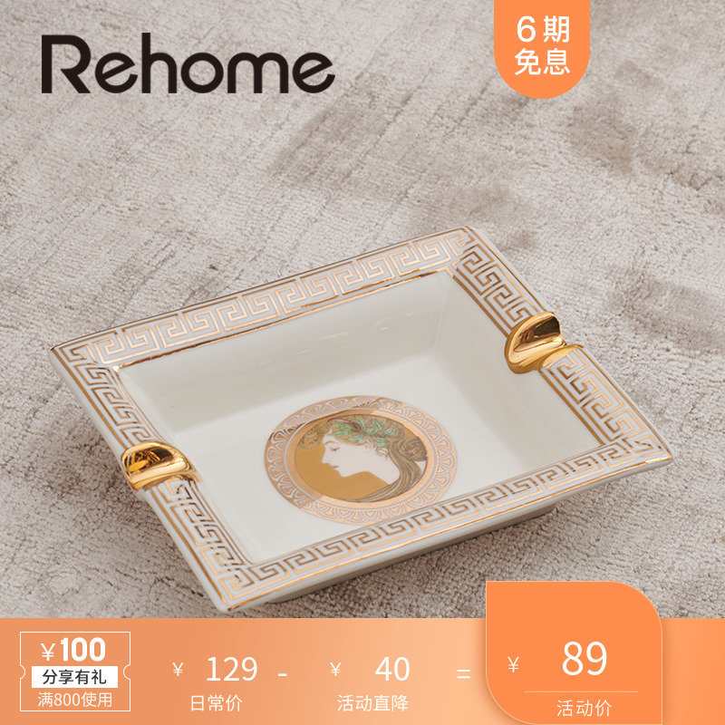 Rehome Creative Ashtray 5.5 inch European-style Ceramic Personality Decoration for Living Room