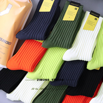 3 pairs of mens socks solid color fluorescent green autumn and winter cotton thickened Yu wenle with the same paragraph ins Hong Kong style
