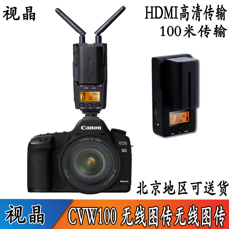 Video Crystal CVW 100 Wireless Graphic Transmission System HDMI Wireless Transmission Photography Wireless Graphic Transmission