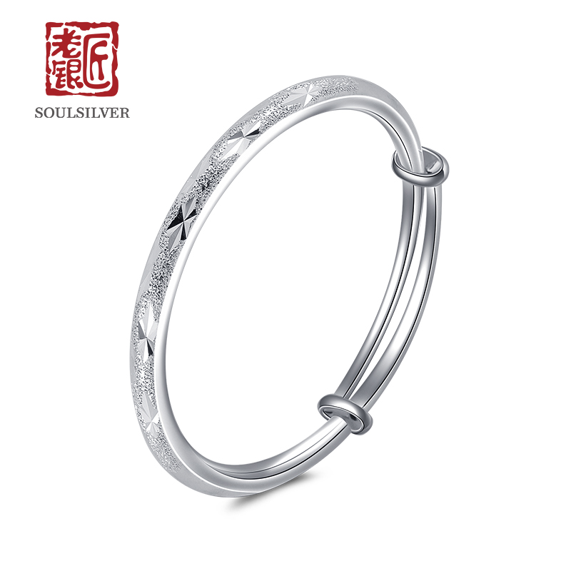 Old silversmith 999 foot silver womens bracelet full of stars push and pull adjust silver bracelet fashion glossy lettering pure silver bracelet