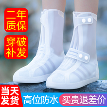 Rain shoes waterproof cover rainproof adult male and female rain boots anti slip thickening wear resistant children's rain shoes high tube transparent water shoes