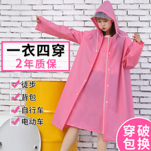 Rainwear Female Adult Hiking Rainwear Long All-body Men's Coat Riding Electric Battery Bicycle Rainwear Children