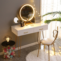 Nordic dresser net red ins wind bedroom modern minimalist small apartment shake sound make-up Table economy make-up table
