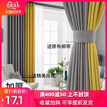 Thickening full blackout cotton linen living room curtains finished Nordic simple modern custom home bedroom floating curtain fabric
