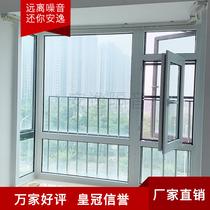 Nanjing Hefei Hangzhou sound-proof windows double-layer three-layer PVB laminated vacuum insulating glass sound-proof doors and Windows installation