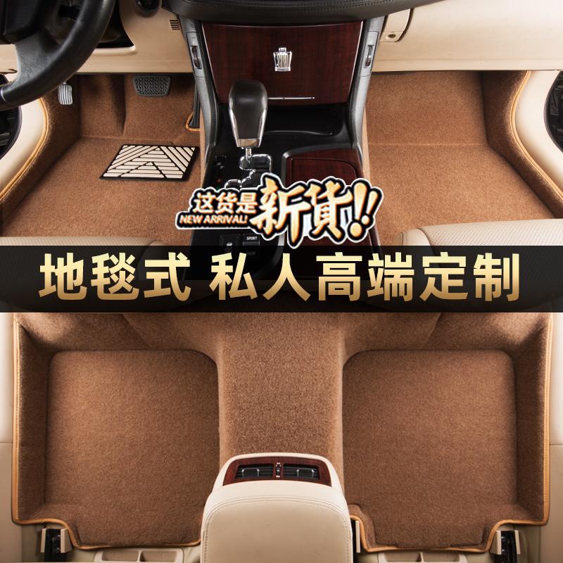 Nano-carpet car foot pad Bins E300L 300GLC260GLK300C260LC200L350GLE450