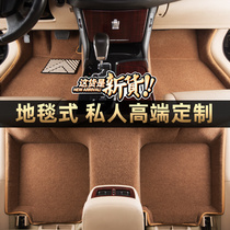 Nano carpet car floor mat Mercedes E300L 300GLC260GLK300C260LC200L350GLE450