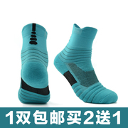 Male basketball sports socks socks socks socks towel socks thickening tube elite professional sports wear socks for four seasons
