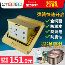 Bull socket all-copper waterproof seven-hole undamped concealed five-hole floor socket for household use