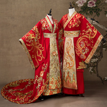 Chinese Wedding Weekly Dress Embroidery Long Tail Fengguan Xiamen Performing Dress