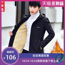 Men's jacket Autumn and Winter 2019 New Plushed and Thickened Windswear Mid-long Leisure Jacket Men's Autumn jacket