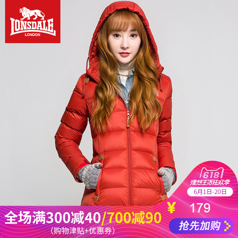 Dragon and Lion Dell Autumn and winter light hooded down jacket women's long slim Slim women's down jacket
