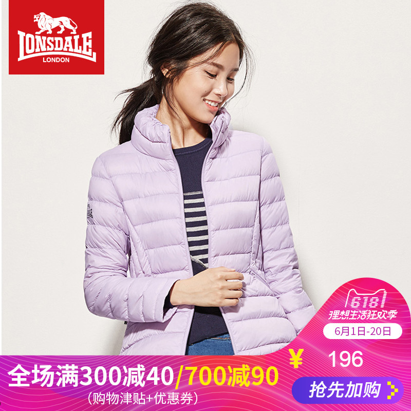 Dragon Lion Dell's new winter 2019 Korean slim down jacket women's short stand collar light down jacket