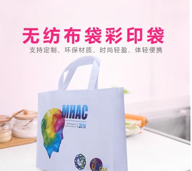 Non-woven cloth bags custom-made handbags environmental protection bags shopping bags publicity education bags custom-made film color printing LOGO urgent
