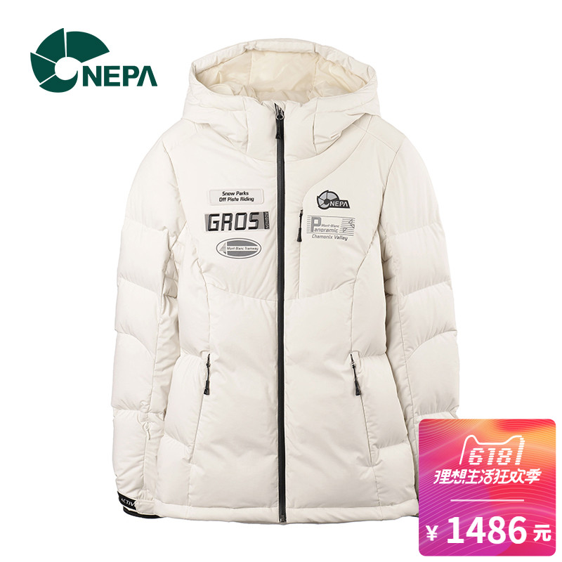 NEPA Flowering Cap Short Goose Suit Outdoor Leisure Heating Bread Outside Down Dress 7C82011