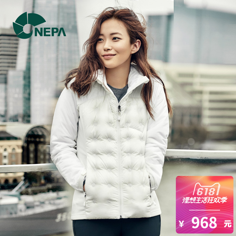 [The goods stop production and no stock]NEPA Neihuo Quan Zhixian's fashionable velvet jacket is light and warm outdoor anti-season down jacket 7C82031