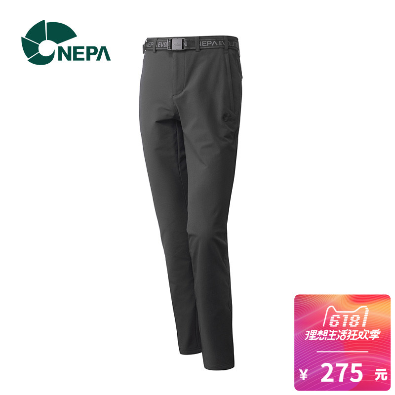 Resistance NEPA men's autumn and winter outdoor sports pants Trousers windproof breathable and quick-drying pants casual pants 7B51602