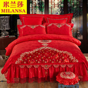 The wedding four piece Red Embroidery wedding quilt is like thorn Cotton Bed Skirt 4 Liubashi bedding sets