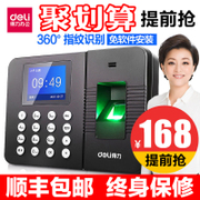Effective fingerprint attendance machine 3960 work attendance machine fingerprint punch machine fingerprint face punch machine