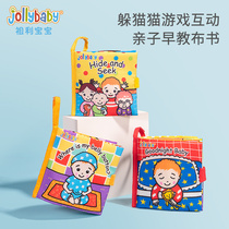jollybaby peekaboo cloth book Early teaching baby three-dimensional tear can not bite 6 months baby sound paper toys