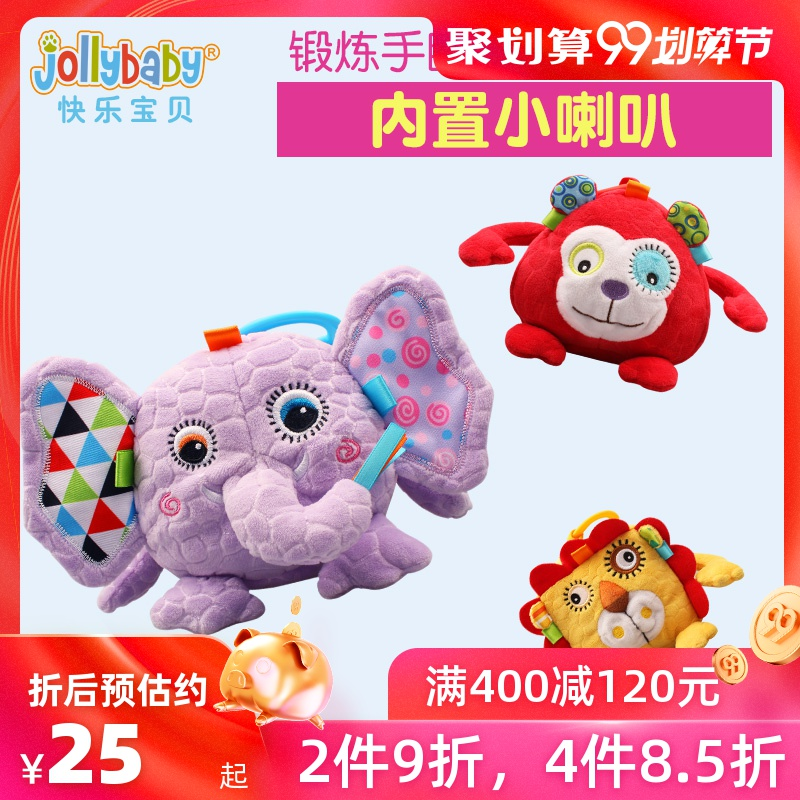 Jollybaby Happy Baby Toys for 0-1-year-old Babies