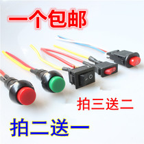Motor vehicle modification accessories Over-the-top horn headlights綵 control button switch dual flash switch