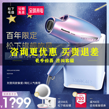 Panasonic hair blower household no harm power generation blowing, mermaid Ji nano water anion box gift box NA98Q