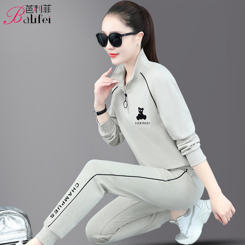 Sports suit female spring and autumn 2021 new fashion gray high-end sweater foreign air age reduction pure cotton leisure two-piece set