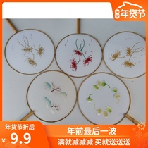 Cicido original bianhua ginkgo design short handle Round fan single-sided embroidery antique hanfu photography props