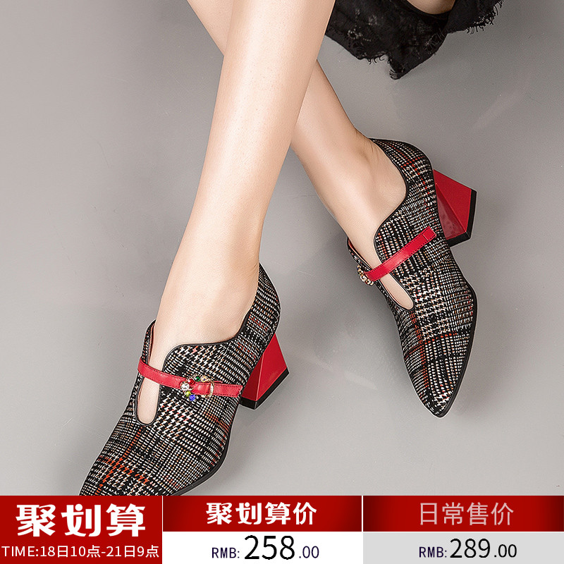 2018 spring and autumn new flower leather plaid leather high heels thick with deep mouth single shoes female pointed fashion large size women's shoes