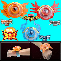 Pig pig man five spirit lock toy set watch shifter light Guardian deformation five spirit Iron Fist Tiger children