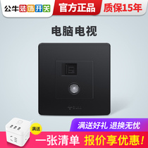 Bull 86 TV computer socket wall network cable closed-circuit network route mouth TV panel 2 in 1 black