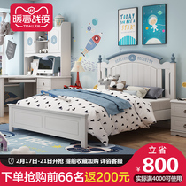 American childrens bed Boy single bed high box bed storage bed full solid wood double bed 1 8 M girl princess bed