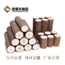 Wooden stake decorative Wood log decorative props wooden fence fence gardening stump solid wood wood