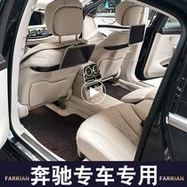 Benz e300l s400l s350l s320l s450l Maybach s480 gls gle tapis de pied de voiture